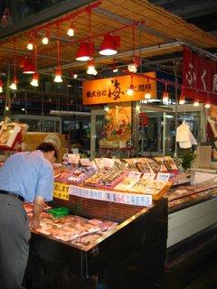 魚を買おう