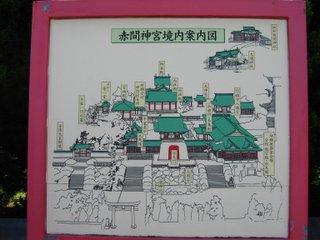 赤間神宮マップ