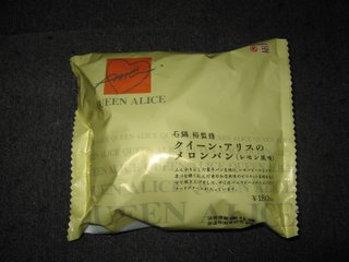 メロンパン1