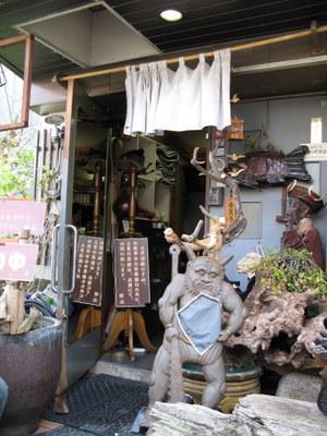 将元のお店の入口