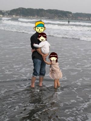 海に出ました