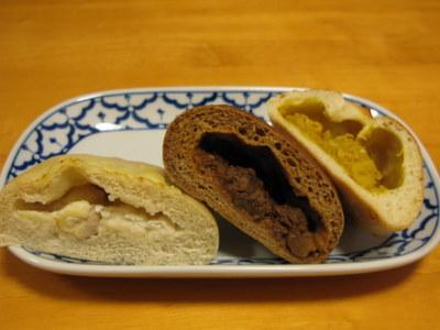 パンの中を拝見!