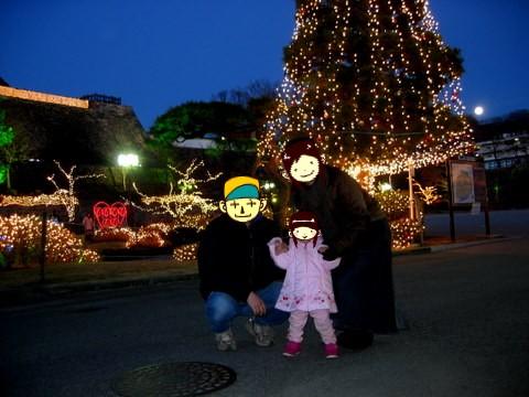 舞鶴公園 その1