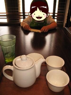 ホットのお茶