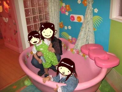 キティちゃんのお風呂