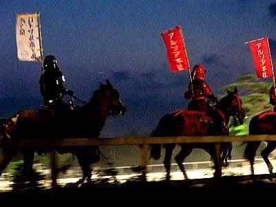 風林火山騎馬隊風