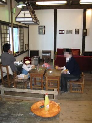 喫茶コーナー1