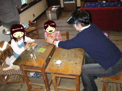 喫茶コーナー3