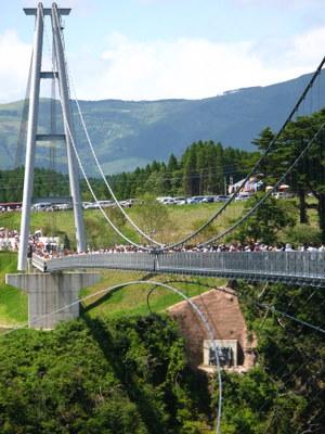 九重 大吊り橋