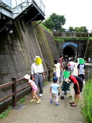 湧水トンネルに近付く
