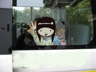 初めてのバス登園