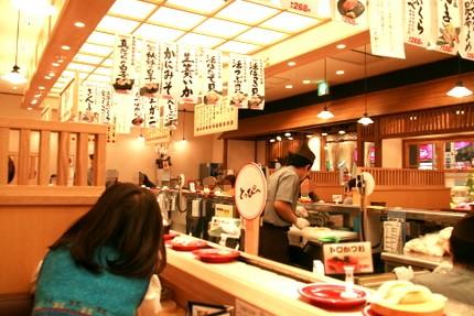 廻転寿司とっぴ~、店内の様子