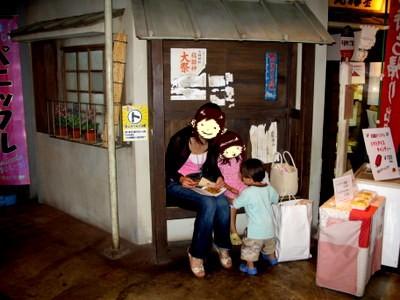 食いしん坊横丁のバス停で