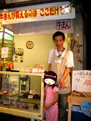 松坂鈴屋、食いしん坊横丁のお店の人と