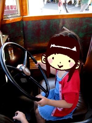 木炭バス・運転台