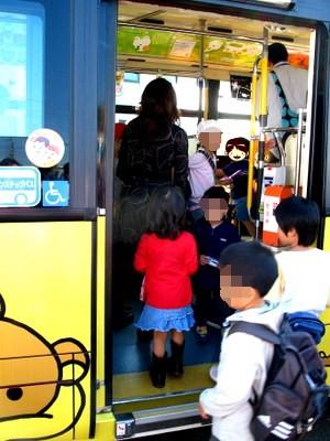 立川バスに乗ります。