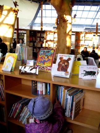 BOOKS&CAFE1