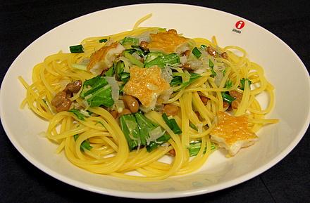 シャキッと玉ねぎ天入り納豆スパゲティ