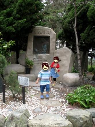 ジュグラリスの碑