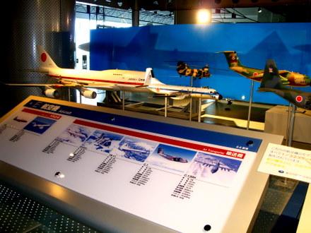 機体の大きさを比べる展示