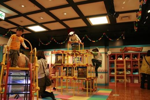 よしもと赤ちゃん水族館の遊び場2