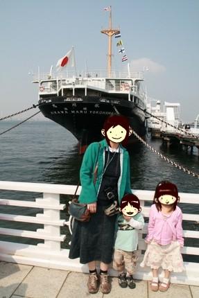 氷川丸と私たち