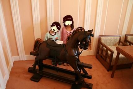 1等児童室の木馬