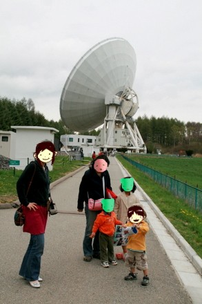 45m電波望遠鏡と私たち