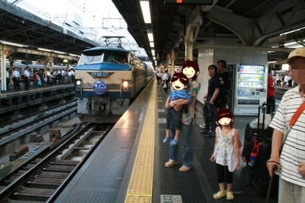 寝台列車「はやぶさ・富士」