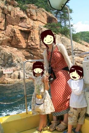 青海島遊覧船に乗船