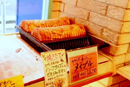 メイプル食パン