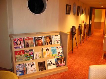 エクシブ初島クラブのライブラリー1