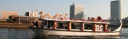 中華風屋形船?