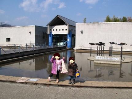 相模川ふれあい科学館の前