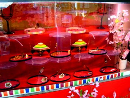 ひな祭り水槽