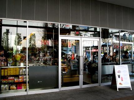 DEAN&DELUCAの成城学園前店