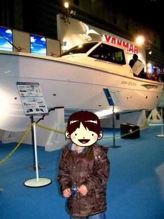 ヤンマーの船