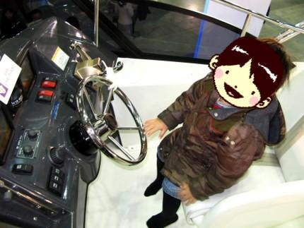 ボートの運転席