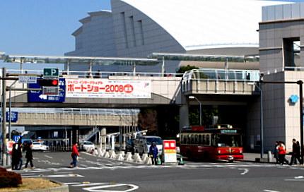 ボートショーの会場 パシィフィコ横浜