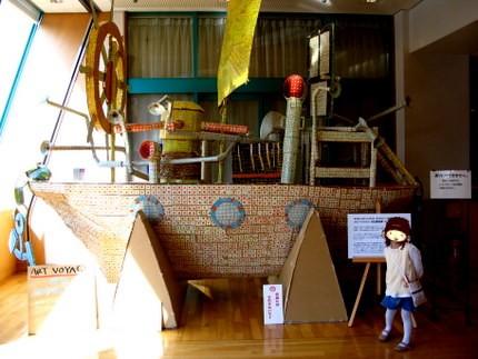 マリタイムミュージアムの入口にあった船