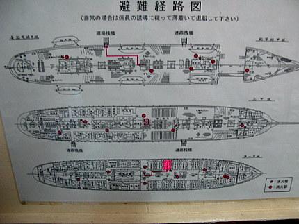 日本丸見取り図