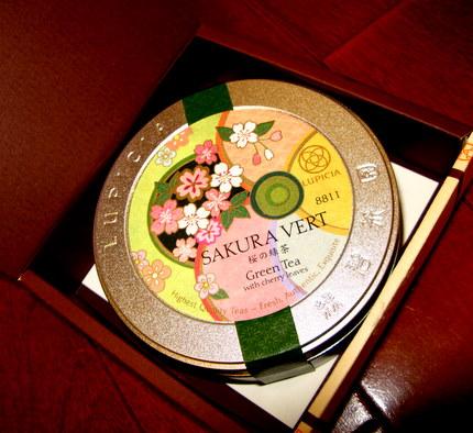ルピシアの緑茶(桜ヴェール)