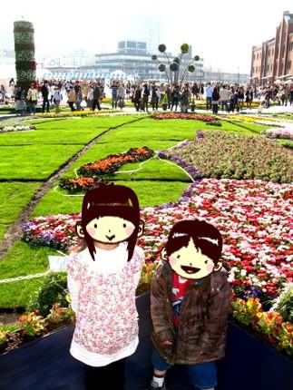 巨大花壇 3