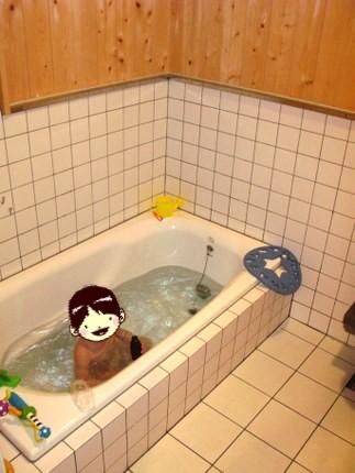 健康住宅のお風呂