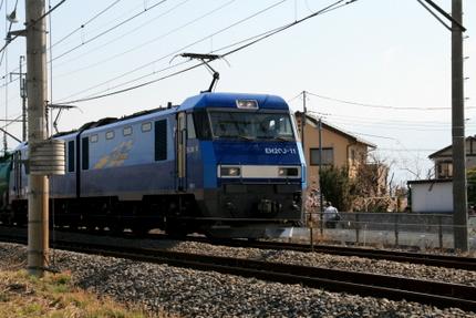 EH200-11
