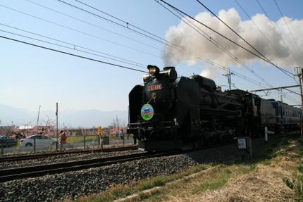 モクモク~ D51型蒸気機関車