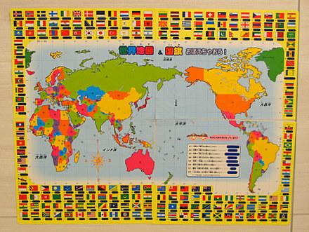 お風呂場用 世界地図