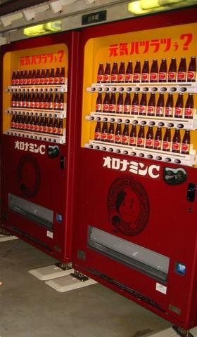 オロナミンCの自販機
