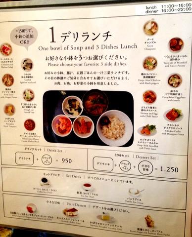 和カフェ yusoshi のランチ