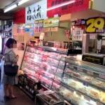 肉の大成 鎌倉店